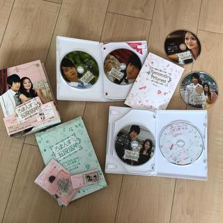 ろまんす五段活用~公主小妹~DVD-BOX DVD(TVドラマ)