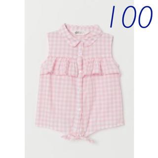 エイチアンドエム(H&M)の【未使用】H&Mピンクギンガムチェック タイフロントブラウス100シャツトップス(ブラウス)
