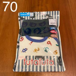 フタフタ(futafuta)の新品 フタフタ 長袖 ロンパース 肌着 インナー 秋 冬 70 ベビー 赤ちゃん(肌着/下着)