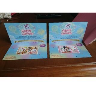ディズニー記念チケットスペシャルナイト(キッズ/ファミリー)