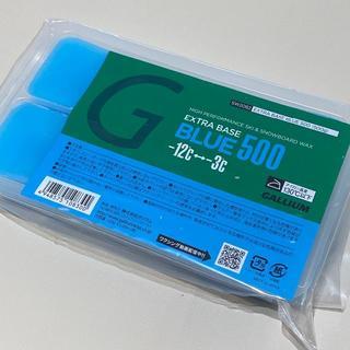 【1個】ガリウム エクストラベース ブルー SW2082 (500g)(ボード)