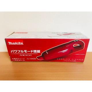 マキタ(Makita)の【送料無料】マキタ 充電式バッテリー内蔵クリーナー CL105DW レッド(掃除機)