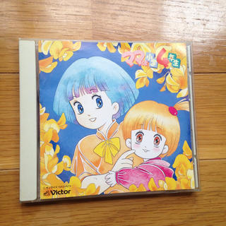 ママは小学四年生 CDアルバム(アニメ)