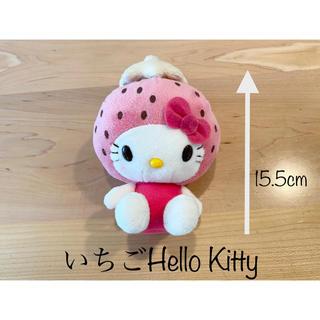 ハローキティ(ハローキティ)の【激レア】EIKOH ハローキティ 苺 Hello Kitty ホワイトイチゴ(キャラクターグッズ)