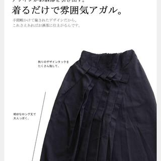 アンティカ(antiqua)のantiqua変形スカート黒(ロングスカート)