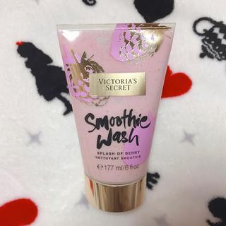 ヴィクトリアズシークレット(Victoria's Secret)のVictoria's Secret smoothie wash(ボディソープ/石鹸)
