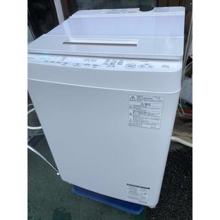 トウシバ(東芝)の奈良発 東芝 ウルトラファインバブル洗浄 2018年製 9.5kg洗濯機(洗濯機)