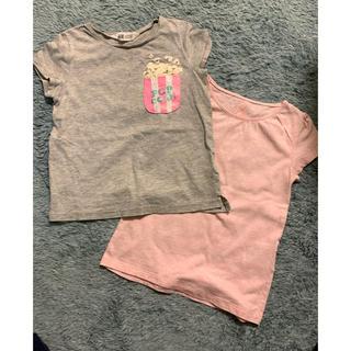 エイチアンドエム(H&M)のH&M Tシャツ 2枚セット 110-116(Tシャツ/カットソー)