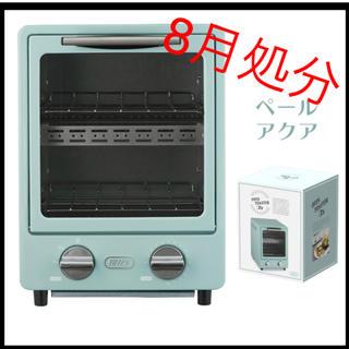 フランフラン(Francfranc)のToffyオーブントースター(調理機器)