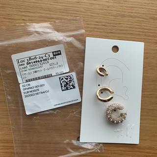 エイチアンドエム(H&M)の【新品】H&M イヤーカフ ゴールド ホワイト パール(イヤーカフ)