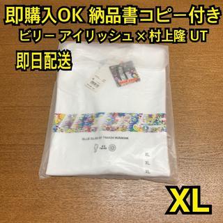 即購入OK XL 村上隆 ビリーアイリッシュ Tシャツ
