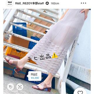 アールアンドイー(R&E)のR&E 昨年購入✨サンダル(サンダル)