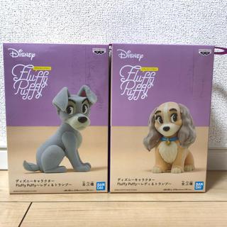 ディズニー(Disney)のFluffy Puffy ディズニー レディ トランプ フラッフィー パフィー(アニメ/ゲーム)