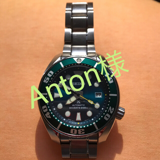 セイコー(SEIKO)の超美品SEIKO プロスペックス(ムーヴ)メンズ ダイバースキューバ 限定モデル(腕時計(アナログ))