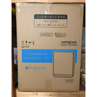 ヒタチ(日立)のHITACHI ピュアクリエ 次亜塩素酸(加湿器/除湿機)