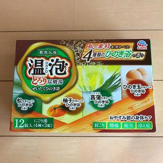 アースセイヤク(アース製薬)の新品未使用 アース製薬4種の入浴剤(入浴剤/バスソルト)