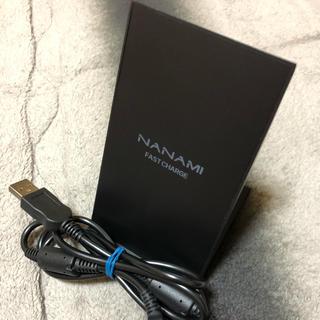 NANAMIワイヤレス充電器【Amazonベストセラー.最終価格】(バッテリー/充電器)