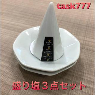 8角形 盛り塩 3点セット 風水 パワーストーン 数珠 開運 浄化(置物)
