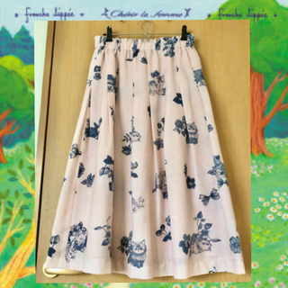 フランシュリッペ(franche lippee)のおとなねこ図鑑 丈長スカート(ロングスカート)