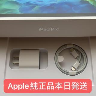 Appleアップル純正18wの純正充電器とUSBーC充電ケーブル(バッテリー/充電器)