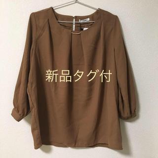 シマムラ(しまむら)の☆新品タグ付☆メタルパーツ使いブラウス(シャツ/ブラウス(長袖/七分))