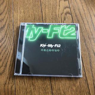 キスマイフットツー(Kis-My-Ft2)のKis-My-Ft2 キミとのキセキ(ポップス/ロック(邦楽))