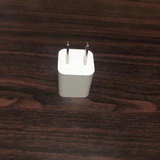 アップル(Apple)のiPhone 純正 充電器(バッテリー/充電器)