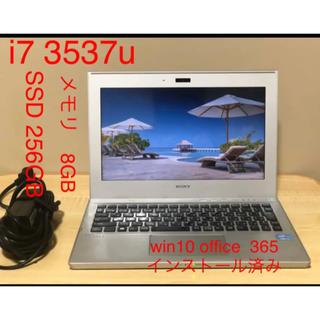 SONY - sonysvt111B11N i7 3537u 8GB SSD 256GB