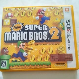 【だいまる様専用】New スーパーマリオブラザーズ2 3DS(携帯用ゲームソフト)