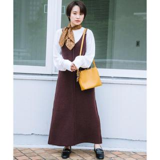 ハコ(haco!)のニットジャンパースカート、ロンTセット(ロングワンピース/マキシワンピース)