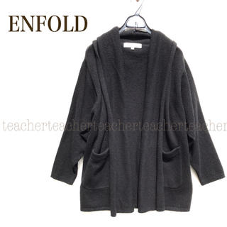ENFOLD - ショールカラー ドルマン ロングカーディガン 黒 ウール100 フード パーカー