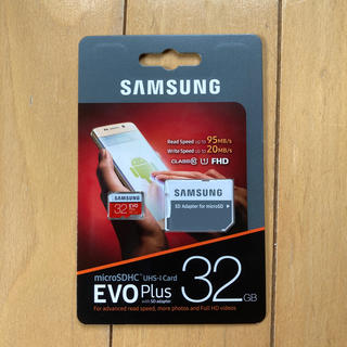 サムスン(SAMSUNG)のSAMSUNG microSDHC UHS-I Card 32GB(その他)