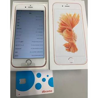 アイフォーン(iPhone)のiPhone6s、ローズゴールド、32G 未使用品(スマートフォン本体)