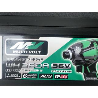 ヒタチ(日立)の日立 36V インパクト WH36DA(工具/メンテナンス)