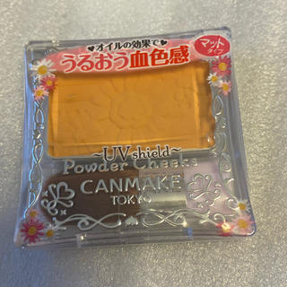 CANMAKE - キャンメイク パウダーチークス PW40 限定