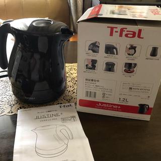ティファール(T-fal)のピーチ様専用 T-FaL   ティファール 1.2L 美品(電気ケトル)
