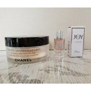 CHANEL - CHANELフェイスパウダー #20クレール ・Dior JOY ミニボトル