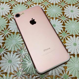 アイフォーン(iPhone)のiPhone7 128GB(スマートフォン本体)