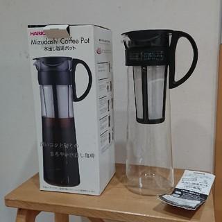 ハリオ(HARIO)のハリオ 水だしコーヒーポット(コーヒーメーカー)