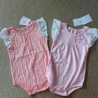 futafuta - バースデイ ロンパース 80 袖フリル 女の子 ピンク