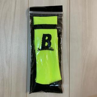 NIKE - ballaholic B socks