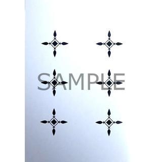 HUNTER × HUNTER クロロ・ルシルフル タトゥーシール(小道具)