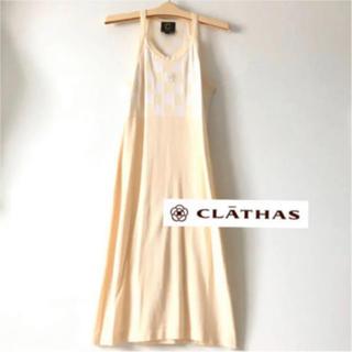 クレイサス(CLATHAS)のクレイサス☆ワンピース(ひざ丈ワンピース)
