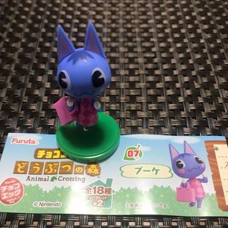 フルタセイカ(フルタ製菓)のチョコエッグ☆どうぶつの森☆ブーケ(ゲームキャラクター)