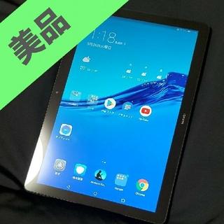 アンドロイド(ANDROID)のHUAWEI MEDIAPAD T5 wi-fiモデル 16GB(タブレット)