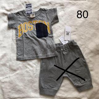 F.O.KIDS - Tシャツ スウェットパンツ エフオーキッズ デビロック 80 男の子 未使用
