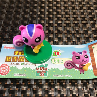 フルタセイカ(フルタ製菓)のチョコエッグ☆どうぶつの森☆モモコ(ゲームキャラクター)