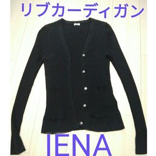 IENA - イエナ IENA カーディガン