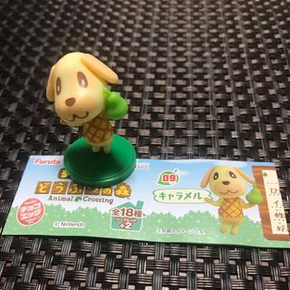 フルタセイカ(フルタ製菓)のチョコエッグ☆どうぶつの森☆キャラメル(ゲームキャラクター)
