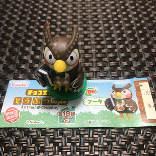 フルタセイカ(フルタ製菓)のチョコエッグ☆どうぶつの森☆フータ(ゲームキャラクター)